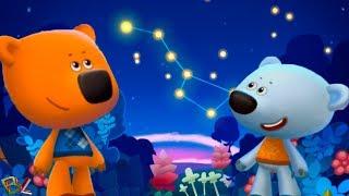 Ми-Ми-Мишки В Планетарии Учим Детей Созвездиям Познавательный Мультик Для Детей