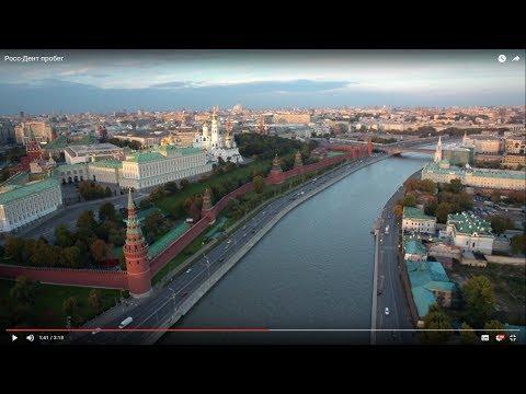 Bone Trust Russia Tour // Полная русская версия