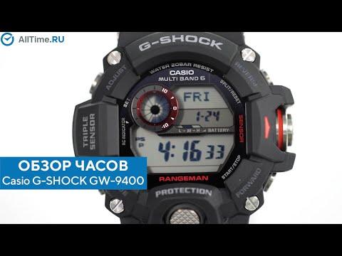 Обзор часов Casio G-SHOCK GW-9400-1E. Японские наручные часы. Alltime