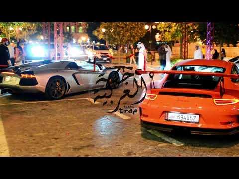 Gillionaire x JKD x Trashy - Qatar Drift (Retwerked version)