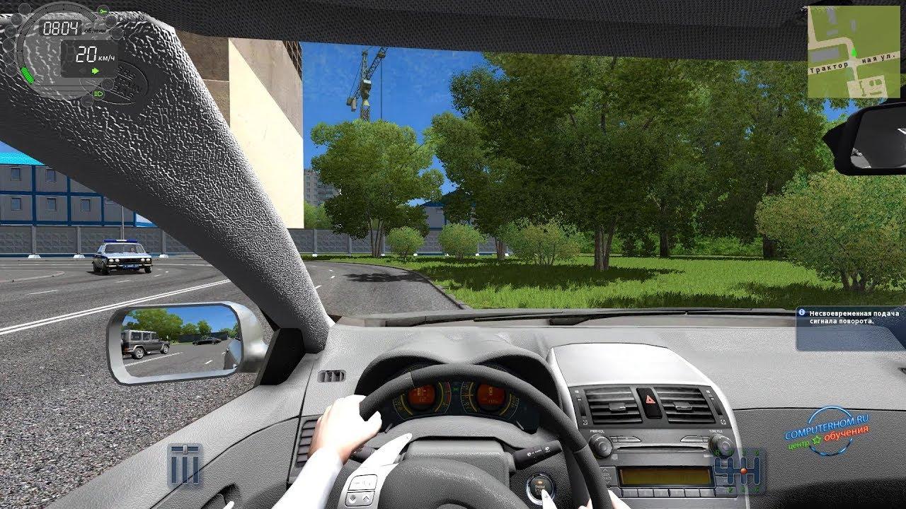 Как city car driving сделать русским фото 563
