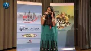 Pathmanathan Pavitthira : SSYS1 : Super singers 2013