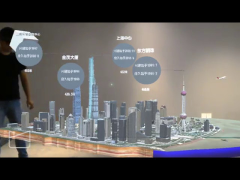HoloLens Shanghai Experience | Building and Construction Visualization