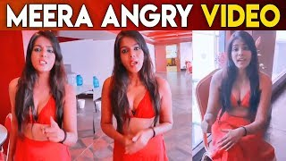 Meera Mitun Viral Video Today