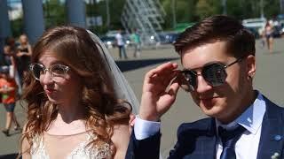 УВЛИУВТ Свадебный клип