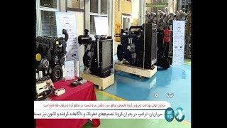Iran IDEM co. made Diesel Engines, Samand gearbox, Tabriz county موتور ديزل و جعبه دنده سمند