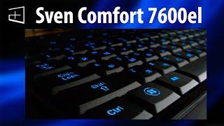 Обзор на Sven Comfort 7600 el - бюджетная клавиатура с подсветкой
