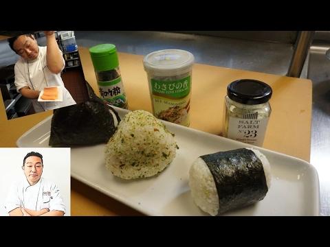 Salt Bae Challenge and Onigiri Recipe - How To Make Sushi Series