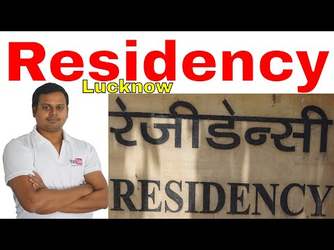 lucknow residency video