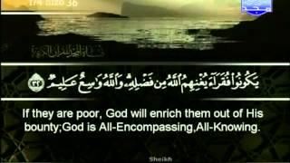 Video Juz 18 (Quran) | Abu Bakr Al Shatri أبو بكر الشاطري download MP3, 3GP, MP4, WEBM, AVI, FLV Juli 2018