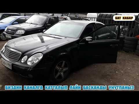 Mercedes жана ОЗГОЧО нива баалары Авторынок Санкт Петербург