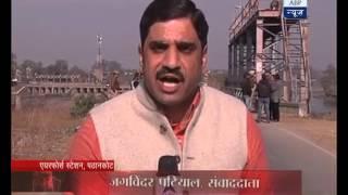Sansani: The inside story of Pathankot terror attack
