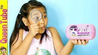 น้องควีนเป็นนักสืบ แอบไขรหัสลับ เปิด L.O.L Eye Spy Under Wraps | Unboxed L.O.L Surprise Capsule