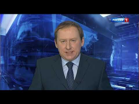 Вести-Томск, выпуск 14:20 от 05.03.2020