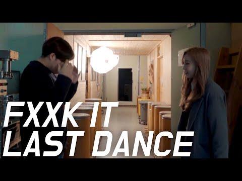빅뱅(BIGBANG) - 에라 모르겠다(FXXK IT) & LAST DANCE - PLAYUS Cover