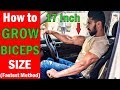 How To Get Big Biceps (FASTEST METHOD) | Top 4 Bicep Workout (Home/Gym)