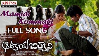 Aavakaya Biriyani Telugu Movie Mamidi Kommaki Full Song || Kamal Kamaraju, Bindhu Madhavi
