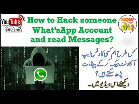 how to hack read someones facebook messages
