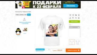 Как сделать футболку с фото Прикольные фото на футболки, кружки, и другие товары