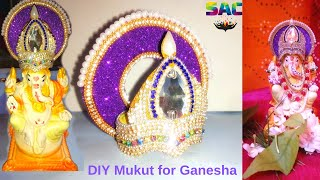 how to make a mukut for ganesha at home | how to make jewellery | Best out of waste