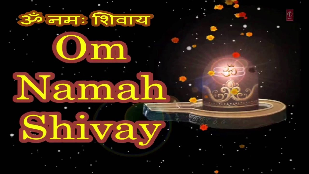 Search Om Namah Shivaya ॐ Anuradha Paudwal Sagistar ...