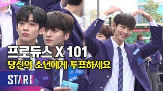 Produce X 101 Official Ranking TOP 11 Episode 1 - KPOP EVOLUTION