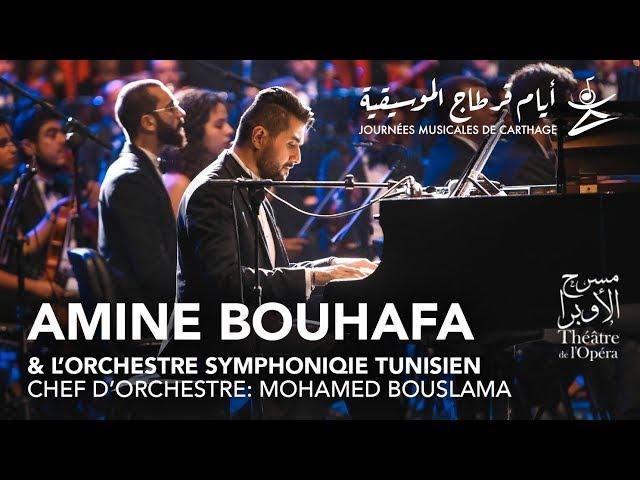 #JMC2019 - Amine Bouhafa & L\'orchestre Symphonique Tunisien