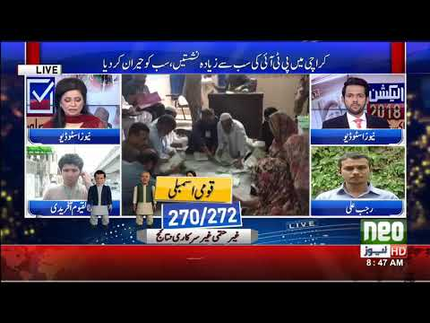 PTI leads from Karachi | Neo News | 26 July 2018