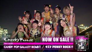 http://www.cheekyparade.jp.