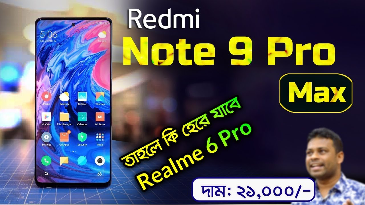 Redmi Note 9 Pro Max Bangla Review Redmi Note 9 Pro Max Price In Bangladesh Afr Technology Youtube