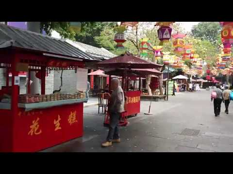 30 Paspor 2017 : China - Shenzhen
