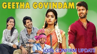 Geetha Govindam Hindi Dubbed Full movie | 100% Confirm Update | Dubbing Rights Sold