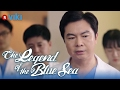 [Eng Sub] The Legend Of The Blue Sea - EP 19 | Im Won Hee from
