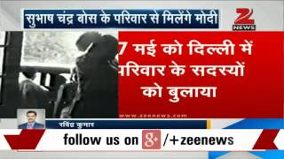 PM Modi invites Subhas Chandra Bose