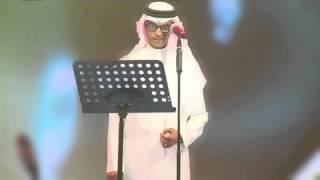 رابح صقر - مصيبة 2015 Rabeh Saqer - mo9eebah