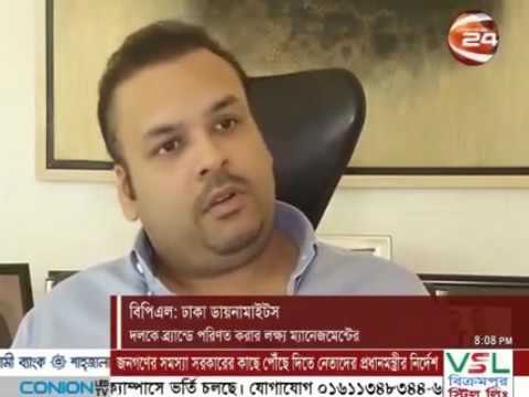 Shayan F Rahman talks about Dhaka Dynamites