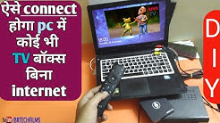 How To Connect TV Box To Laptop, PC or Mobile | BR Tech Films |