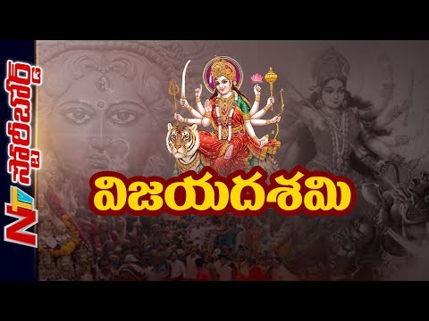 Special Focus On Dussehra Celebrations Across India || Story Board || NTV