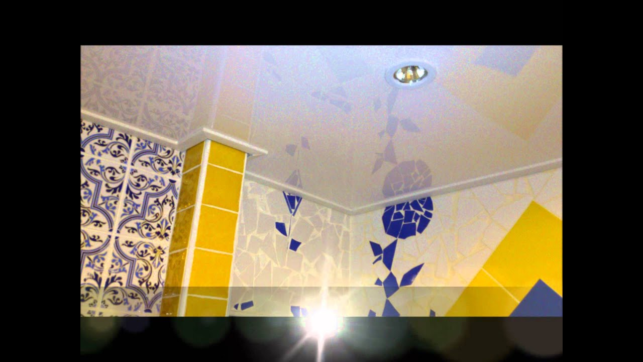 installation plafond suspendu youtube. Black Bedroom Furniture Sets. Home Design Ideas