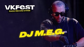 VK Fest Online | Radio Record Stage — DJ M.E.G.