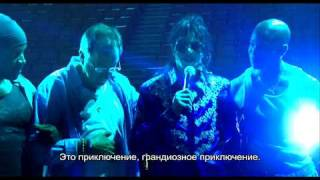 Майкл Джексон - Вот и все (Трейлер) by counter-strike.cn.ua
