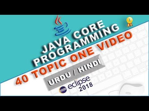 complete-java-core-programming-for-beginners-tutorial-40-topics-in-urdu-hindi-part-1