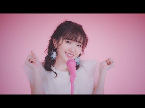 鈴木愛理×赤い公園『光の方へ』(Airi Suzuki × AKAIKOEN [To the light])(Promotion Edit)