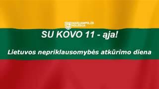 MK KOVO - 11 oji/ 2018
