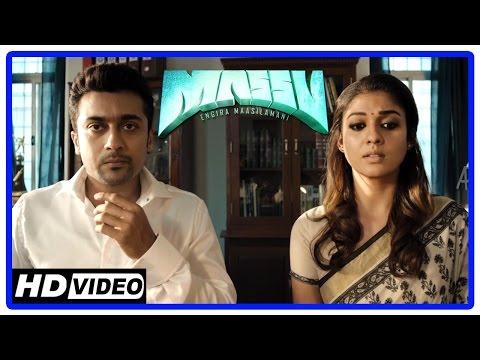 Massu Tamil Movie   Climax Scene   Suriya's son can see ghosts   Premgi   Nayantara   Sangeetha