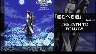 Tales of the Abyss Anime Drama CD IV -Last Episode- Track 4 [Eng Sub]
