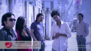 robi presents chirkutts bhalobashle kyano khide pay na