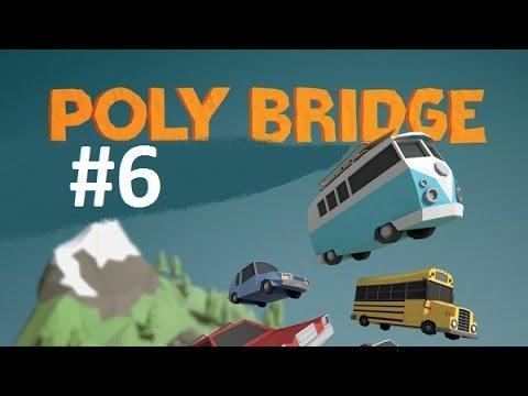 Poly Bridge [6] Cel mai lung pod al vietii