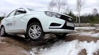 Lada Vesta: выдержит ли кузов?