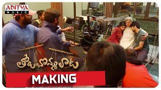 Tholu Bommalata Making | Dr. Rajendra Prasad, Vishwant Duddumpudi | Suresh Bobbili